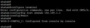 Basic Cisco Router Configuration Step 19