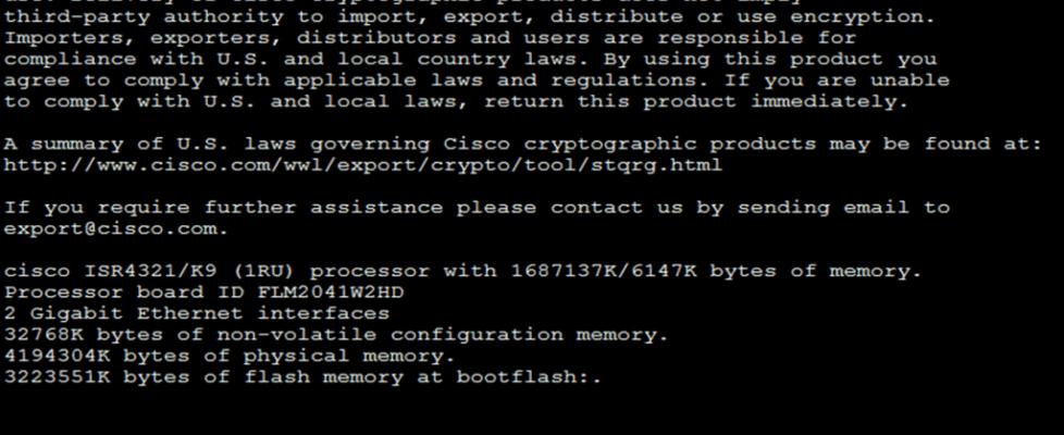 Basic Cisco Router Configuration Step