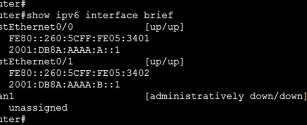 Verify Interface Settings