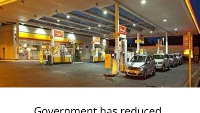 Government has reduced the petroleum prices