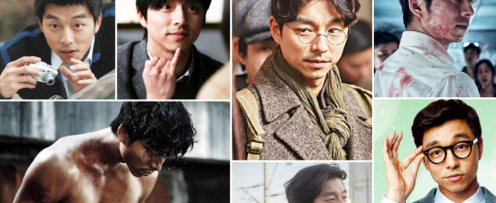 Some popular Gong Yoo tv shows